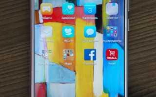 Обзор Huawei Honor 9: характеристики, возможности и фишки