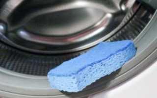 Как почистить стиральную машину автомат от грязи проверенными средствами