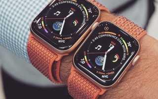 Apple Watch вызвали скорую помощь для своей хозяйки