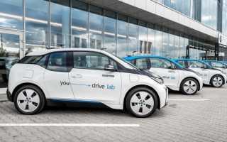 В Москве появятся электромобили BMW
