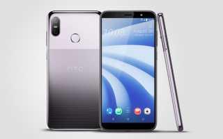 HTC U12 Life: дизайн, характеристики смартфона, дата выхода, цена