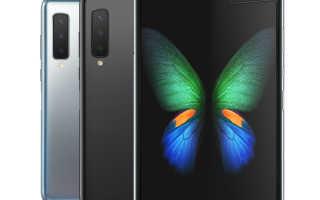 Samsung выпустит двухэкранную модель телефона