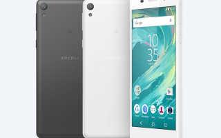 Обзор Sony Xperia E5: характеристики, камера, цена