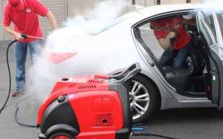Парогенератор для химчистки салона автомобиля: преимущества использования