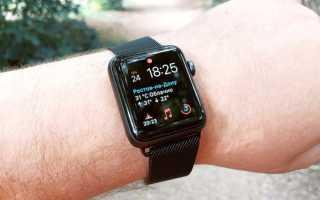 Apple Watch вернулись к своему хозяину спустя 6 месяцев