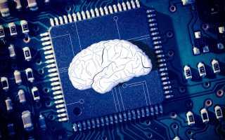 Китайцы создали чип, способный читать мысли человека