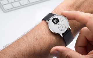 Умные часы Nokia Steel HR: дизайн, функции, цена