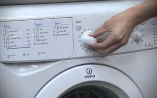 Коды ошибок стиральной машины Индезит: неисправности и способы решения
