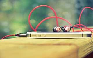 Почему телефон не видит обычные и Bluetooth-наушники при их подключении
