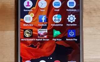 Sony Xperia xz Premium: обзор характеристик и возможностей смартфона