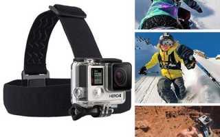 Варианты крепления для экшн-камеры на голове, груди, шлеме, транспортном средстве
