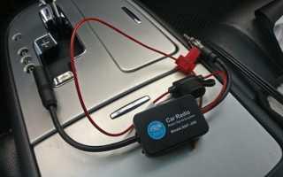 Антенный усилитель для автомагнитолы