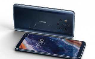Nokia представит новую модель смартфона под названием 9 PureView