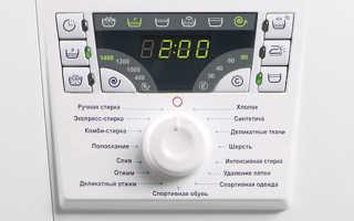 Коды ошибок стиральных машин Атлант СМА: f2, f3, f5, f9, f10, f12, f13