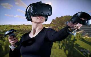 Очки виртуальной реальности: для чего нужны, виды, выбор