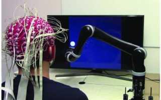 Разработана система искусственного интеллекта, способная управлять роботизированной рукой.