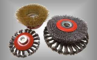 Зачистные круги для болгарки по металлу и для снятия краски со стен, заточные диски