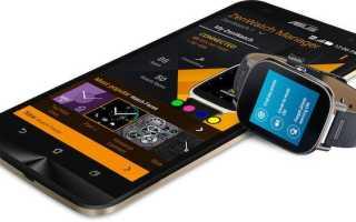 Какие приложения стоит установить на смарт-часы на Андроид