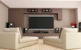 Как работает домашний кинотеатр: элементы, их расстановка и подключение