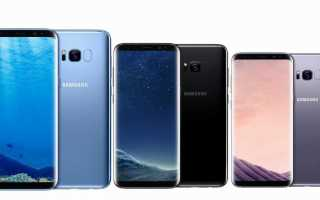 Samsung Galaxy s8: обзор характеристик и возможностей смартфона
