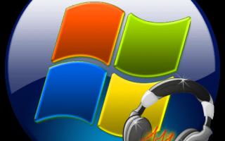 Почему не работают наушники на ноутбуке или компьютере с Windows 7/10