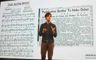 Искусственный интеллект будет генерировать музыку
