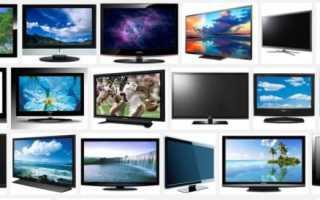 Как узнать серию и модель телевизора Lg, Samsung, Philips