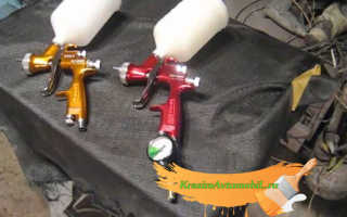 Выбор и настройка краскопульта для покраски автомобиля: советы для начинающих