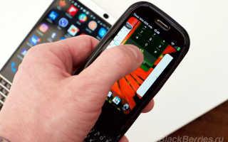 Смартфоны бренда Palm снова появятся в продаже