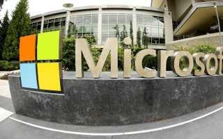 Компанию Microsoft обвиняют в несанкционированной слежке за пользователями