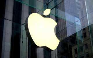 Новое инновационное покрытие от Apple замаскирует камеры на гаджетах