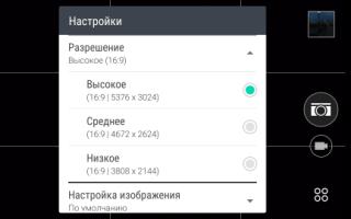 HTC One M9: характеристики, камера, год выпуска, цена
