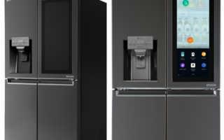 Холодильник с голосовым управлением LG Smart InstaView