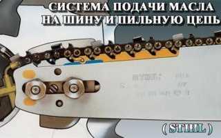 Какое масло для смазки цепи нужно использовать в электропилах Bosch, Makita и других