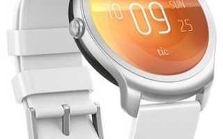 Обзор смарт-часов TicWatch 2: дизайн, характеристики, цена