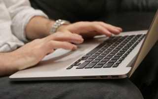 Появилось правило, запрещающее брать ноутбуки Apple на борт самолета