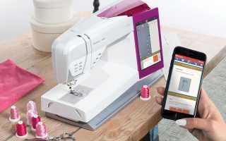 Рейтинг швейных машин : от недорогих моделей для дома до лучших компьютерных устройств