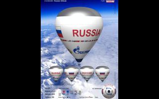 Создан пилотируемый воздушный шар, способный полететь в стратосферу