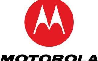 Последние модели смартфонов Моторола
