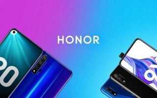 Представлена новая модель смартфона Honor в максимальной комплектации