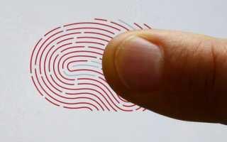 Создана система, способная подделывать отпечатки пальцев