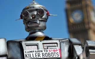 ООН хотят ограничить применение автоматизированных роботосистем