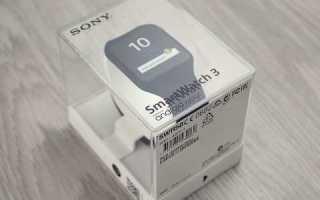 Sony Smartwatch 3: обзор умных часов, их цена