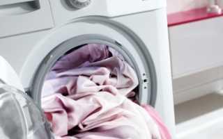 Как включить стиральную машину Индезит, Занусси, Ардо, Самсунг
