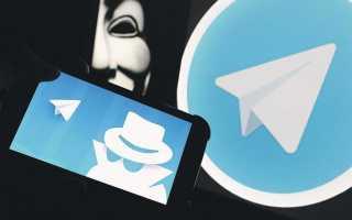 Случайно обнаружена серьезная уязвимость Telegram