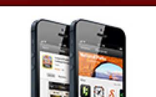 Основные неиcправности IPhone и методы их устранения