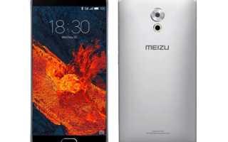 Meizu Pro 6 Plus: технические характеристики смартфона, обзор камеры