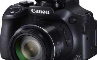 Обзор цифровых фотоаппаратов Canon: все модели линейки, от компактных до профессиональных зеркалок