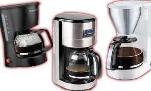 Как работает капельная кофеварка и как ее выбрать?