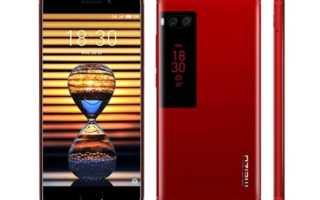 Meizu Pro 7: характеристики, комплектация, камера, процессор, цена